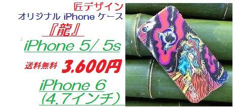 ���ꥸ�ʥ� iPhone ������