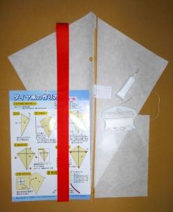 ダイヤ凧キット材料
