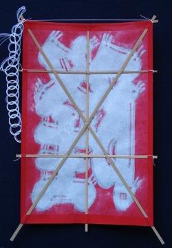 オリジナル・ミニ名前凧(一文字) 赤地に白抜き文字 裏