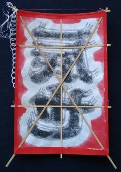 オリジナル・ミニ名前凧(二文字) 赤地に黒文字 裏