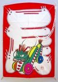2012年辰干支凧龍車